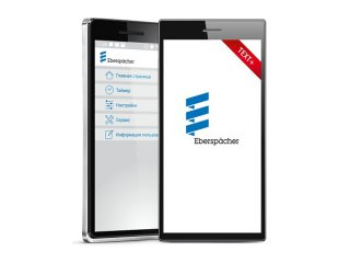 Eberspacher EasyStart Text Plus - GSM-модуль